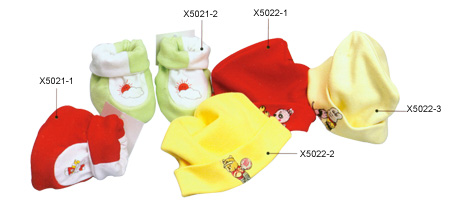 newborn baby products